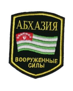 Abkhazia Armed Forces Embroidered Sleeve Patch