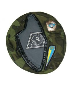 Ukrainian Army Green Woodland Camouflage Berets With Cocarde And Flash