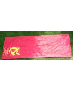 Soviet State Banner