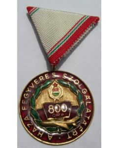Hungarian Communist Air Force Medal For Fighter Pilot With 800 Hours Flying Time
