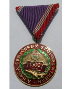 Hungarian Communist Air Force Medal For Fighter Pilot With 1500 Hours Flying Time
