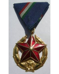 Hungarian Communist Medal For Public Security