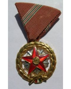 Hungarian Communist Medal For Distinguished Service