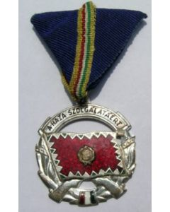 Hungarian Communist Medal For Service To The Homeland