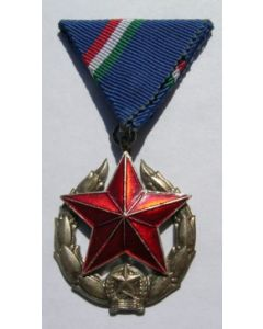 Hungarian Communist Medal For Public Security 2nd Class