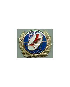 Belarus Civil Airlines Visor Cap Badge