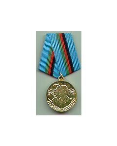 Belarus Medal For 10 Years Of Withdrawal Of Soviet Troops From Afghanistan