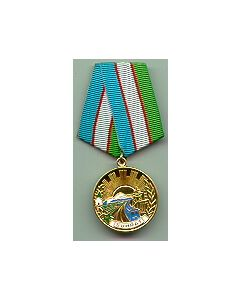 Uzbekistan Medal For Valiant Labor