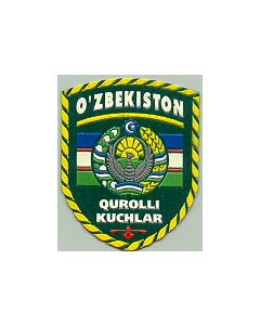 Sleeve PatchUzbekistan Border GuardOld Type