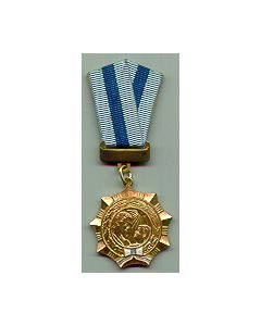 Belarus Maternity Medal 1St Class