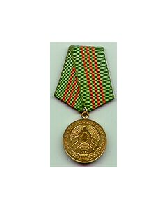 Belarus MVD Medal For Distinguished Service  3rd Class