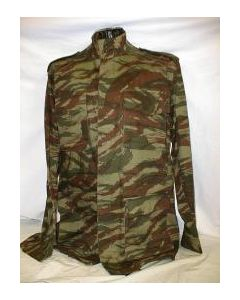 Camouflage Jacket With 2 Upper Patch Pockets, 2 Lower Patch Pockets