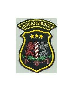 Latvian Border Guard Sleeve Patch For Border Guard Unit In  Robezsardze