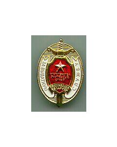Belarus MVD Distinguished Service Breast Badge