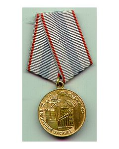 Belarus Civilian Medal For Labor Merit