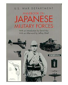 Handbook On Japanese Military ForcesUSWar Department