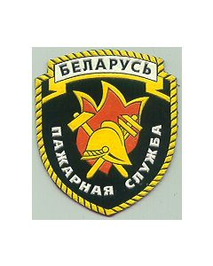 Belarus Fire Fighting Service Left Sleeve Patch