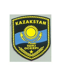 Kazakhstan Armed Forces Sleeve Patch