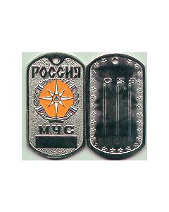 Russian MChS Dog Tag