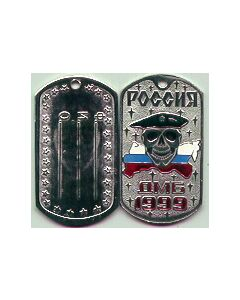 Ussian Naval Infantry Dog Tag With Skull, Black Beret Over Flag map Of Russia