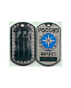 Russian MChS Dog Tag Type III
