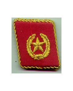 Collar Tabs For The Uniforms Of Officers Of Mozambique Army