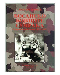 BOSANSKO BOJISTE I RAT (Amerikanci Na Balkanu 1992-1997)