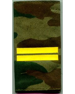 Belarus Camouflage Slide On Shoulder Boards For Camouflage UniformRank Of JrSergeant2 Yellow Bars