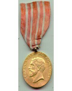 Romainian King Karol Medal1866-1906