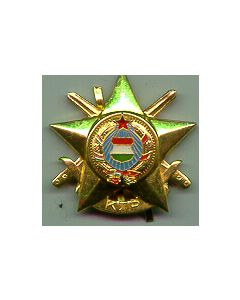 "An Attractive HUNGARIAN ARMY INSIGNIA ""KTP"" In High Quality Gilt And With Hungarian Coat Of Arms Partially Enameled"