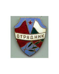 "A Rare Bulgarian Army ""LEADER"" Breast Badge"