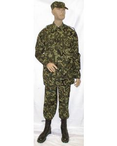 Nepalese Army Camouflage SetsJacket, Pants, And Hat