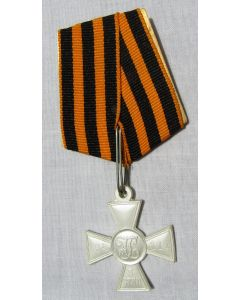 Imperial Russian St George 3rd Class Medal