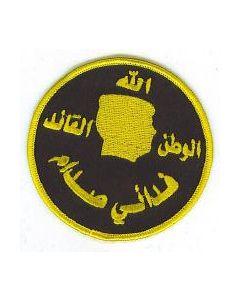 IRP8.Iraqi Fedayeen sleeve patch.