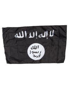 ISFLG. ISIS Flag