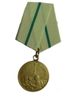 RSM4.Reproduction Defence of Leningrad medal type 1