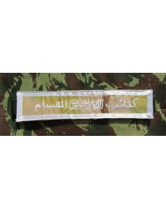 Islamic 3 Color Desert camouflage headbands