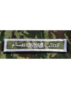 Islamic Green camouflage headbands