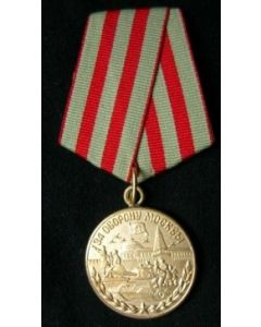 RSM6.Reproduction Defence of MOSCOW medal type 1