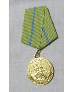 RSM9.Reproduction Defence of ODESSA medal type 1