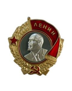 ORLN2.Reproduction Order of Lenin. Screwback.Type 4