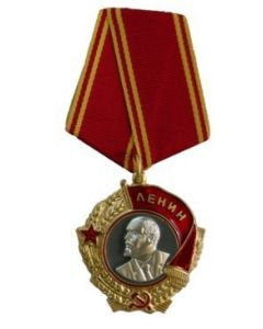 ORLN1.Reproduction Order of Lenin. Type 5