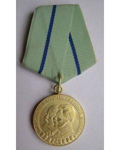 RSM8.Soviet Partisan medal 2nd class.