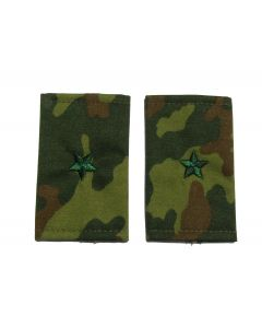 VSR20.Russian VSR camouflage shoulder slides for rank of Major.