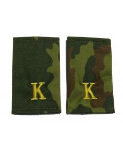 "VSR16.Russian VSR camouflage shoulder slides for officer candidates with  yellow embr ""K"""