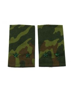 VSR17.Russian VSR camouflage shoulder slides for rank of 2nd leutenant.